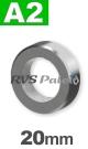 20mm / per stuk - stelring met stelschroef A2