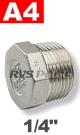 1/4   - 6-KNT plug A4